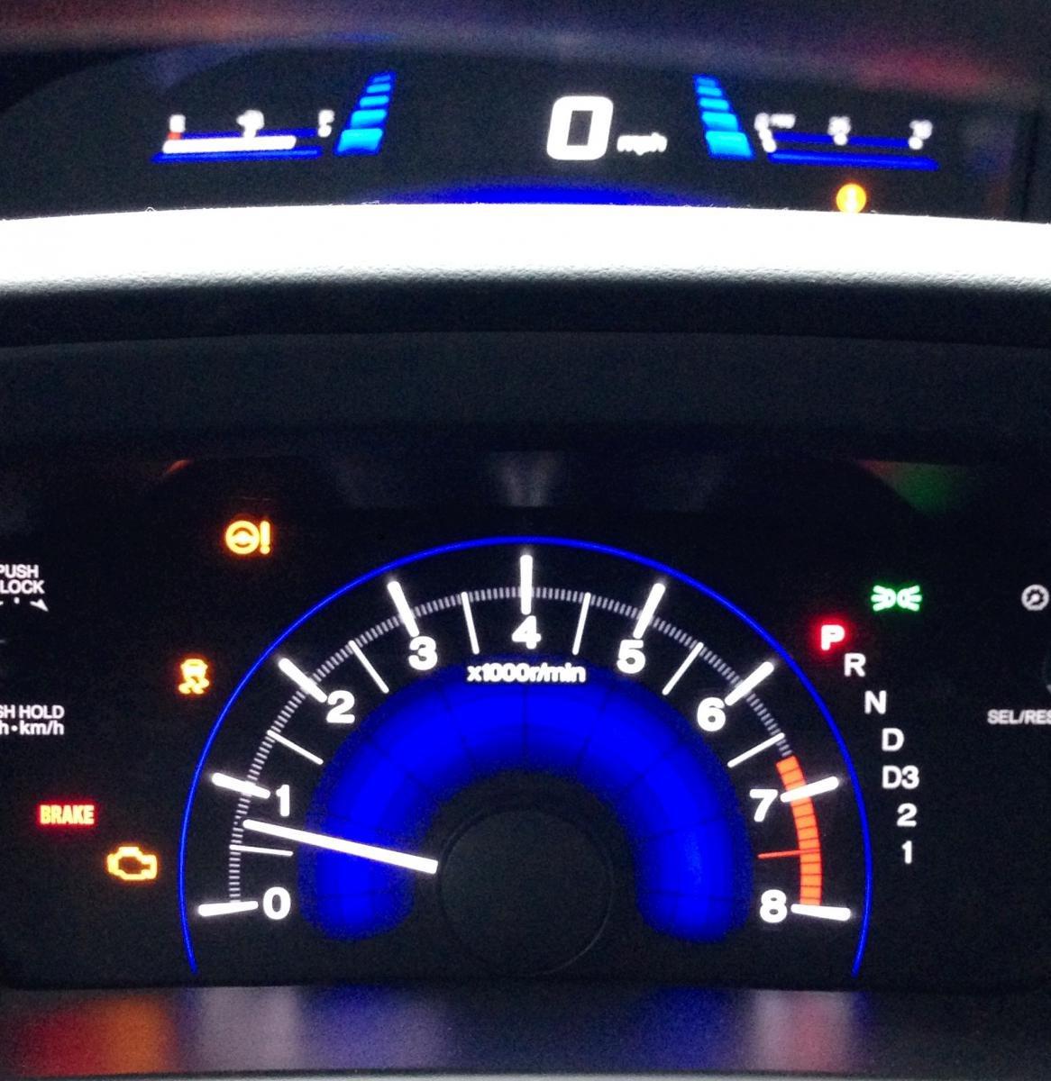 Throttle Response Sensor Update